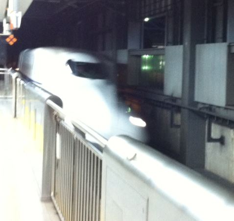 Bullet Train, the Shinkansen, pretty mean looking