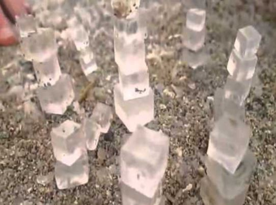 Dead Sea Salt Cubes picture from the internet